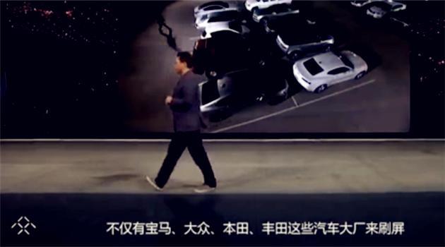 2017CES展成车展?上演自动驾驶汽车大战!
