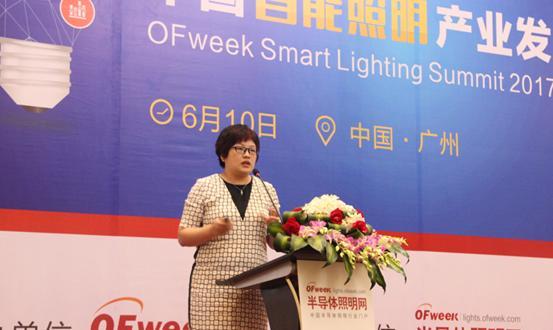 上海庆科苏琼:智能照明的从1到N