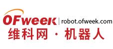 OFweek机器人网